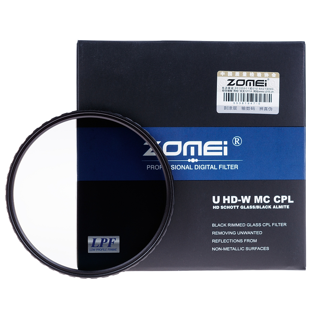 CPL filtr U HD-W MC 77mm (slim)
